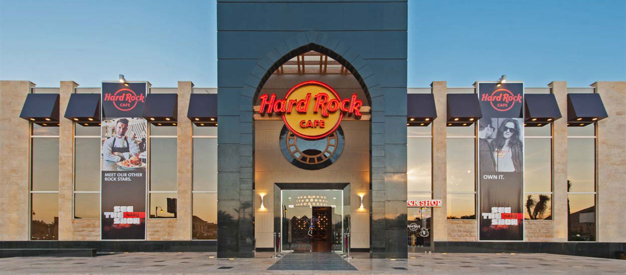 Haupteingang vom Club Hard Rock Cafe Nabq
